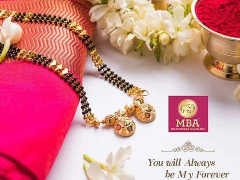 MB Ashtekar Jewellers